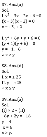 Quantitative Aptitude Quiz For IBPS Clerk Prelims 2021- 23rd July_120.1