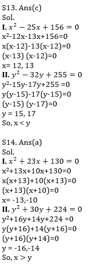 Quantitative Aptitude Quiz For IBPS Clerk Prelims 2021- 23rd July_140.1