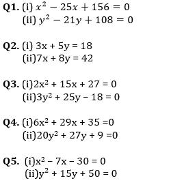 Quantitative Aptitude Quiz For IBPS RRB PO, Clerk Prelims 2021- 24th July_50.1