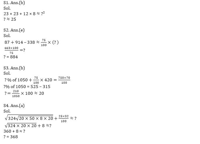 Quantitative Aptitude Quiz For IBPS RRB PO, Clerk Prelims 2021- 25th July_90.1