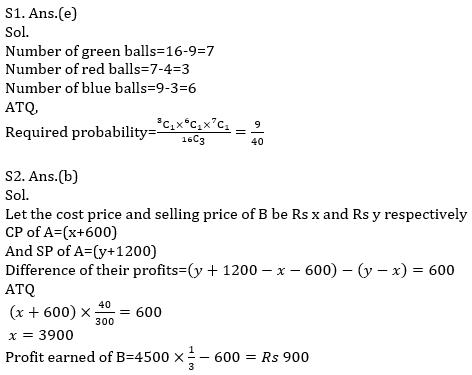 Quantitative Aptitude Quiz For IBPS RRB PO, Clerk Prelims 2021- 27th July_110.1