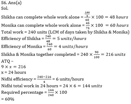 Quantitative Aptitude Quiz For IBPS RRB PO, Clerk Prelims 2021- 27th July_140.1