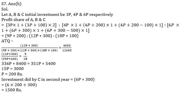 Quantitative Aptitude Quiz For IBPS RRB PO, Clerk Prelims 2021- 27th July_150.1