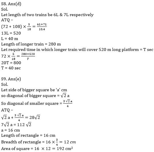 Quantitative Aptitude Quiz For IBPS RRB PO, Clerk Prelims 2021- 27th July_160.1