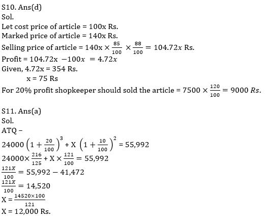 Quantitative Aptitude Quiz For IBPS RRB PO, Clerk Prelims 2021- 27th July_170.1