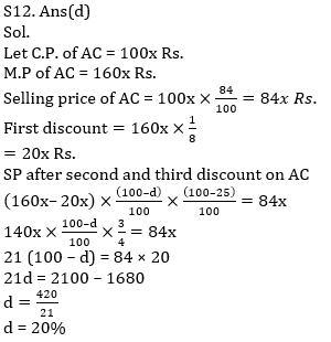 Quantitative Aptitude Quiz For IBPS RRB PO, Clerk Prelims 2021- 27th July_180.1
