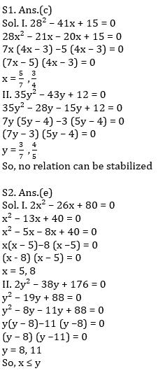 Quantitative Aptitude Quiz For IBPS RRB PO, Clerk Prelims 2021- 28th July_90.1