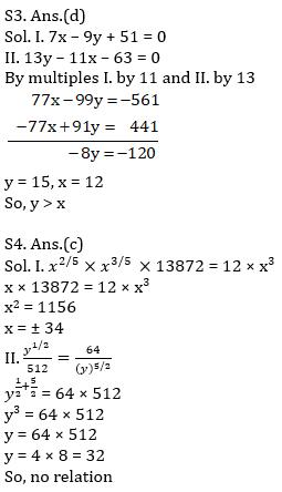 Quantitative Aptitude Quiz For IBPS RRB PO, Clerk Prelims 2021- 28th July_100.1