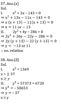 Quantitative Aptitude Quiz For IBPS RRB PO, Clerk Prelims 2021- 28th July_120.1