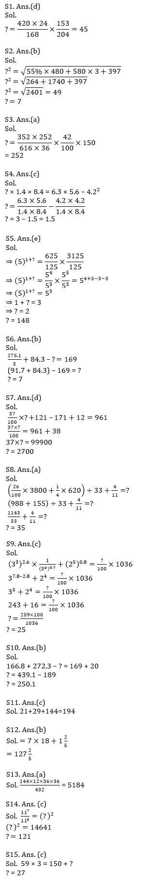 Quantitative Aptitude Quiz For IBPS Clerk Prelims 2021- 28th July_70.1
