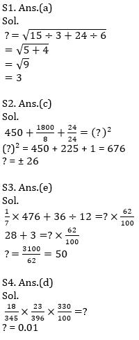 Quantitative Aptitude Quiz For IBPS RRB PO, Clerk Prelims 2021- 29th July_110.1