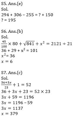Quantitative Aptitude Quiz For IBPS RRB PO, Clerk Prelims 2021- 29th July_120.1