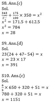 Quantitative Aptitude Quiz For IBPS RRB PO, Clerk Prelims 2021- 29th July_130.1