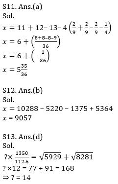 Quantitative Aptitude Quiz For IBPS RRB PO, Clerk Prelims 2021- 29th July_140.1