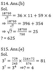 Quantitative Aptitude Quiz For IBPS RRB PO, Clerk Prelims 2021- 29th July_150.1