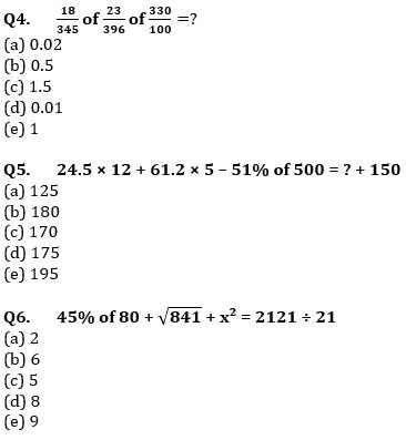 Quantitative Aptitude Quiz For IBPS RRB PO, Clerk Prelims 2021- 29th July_70.1