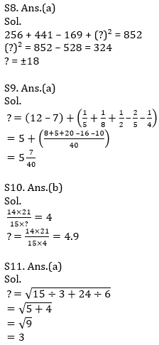 Quantitative Aptitude Quiz For IBPS RRB PO, Clerk Prelims 2021- 31st July_130.1