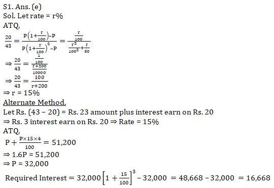 Quantitative Aptitude Quiz For SBI Clerk Mains 2021- 31th July_50.1