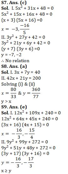 Quantitative Aptitude Quiz For SBI Clerk Mains 2021- 31th July_90.1
