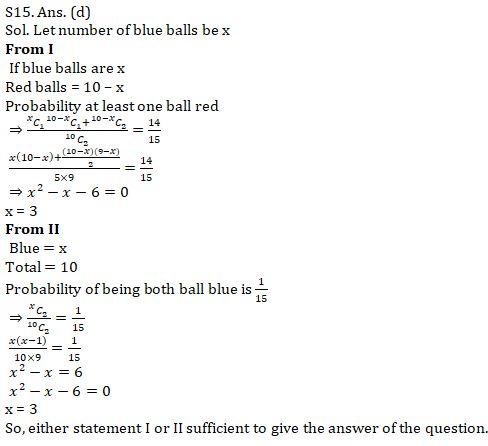 Quantitative Aptitude Quiz For SBI Clerk Mains 2021- 31th July_130.1