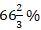 Quantitative Aptitude Quiz For IBPS RRB PO, Clerk Prelims 2021- 1st August_50.1