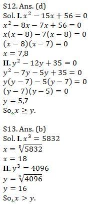 Quantitative Aptitude Quiz For IBPS RRB PO, Clerk Prelims 2021- 1st August_130.1