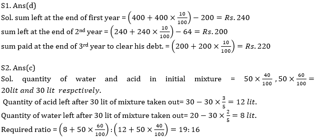 Quantitative Aptitude Quiz For IBPS RRB PO, Clerk Prelims 2021- 2nd August_110.1