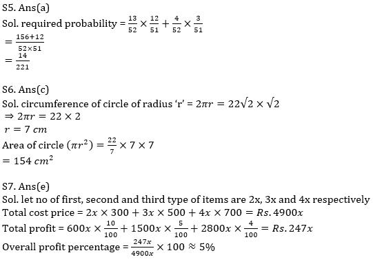 Quantitative Aptitude Quiz For IBPS RRB PO, Clerk Prelims 2021- 2nd August_130.1