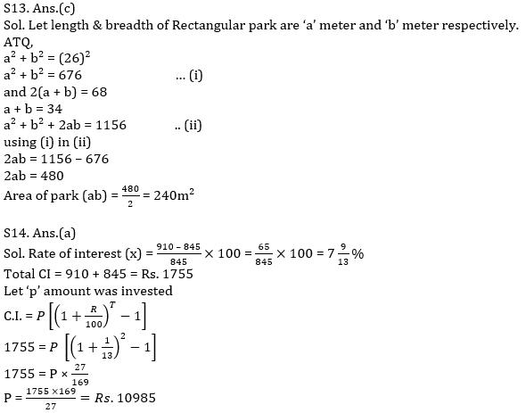 Quantitative Aptitude Quiz For IBPS RRB PO, Clerk Prelims 2021- 2nd August_160.1
