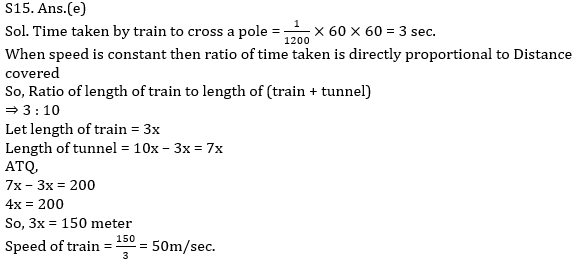 Quantitative Aptitude Quiz For IBPS RRB PO, Clerk Prelims 2021- 2nd August_170.1