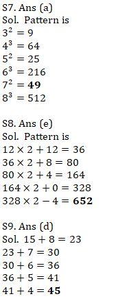 Quantitative Aptitude Quiz For IBPS Clerk Prelims 2021- 2nd August_80.1