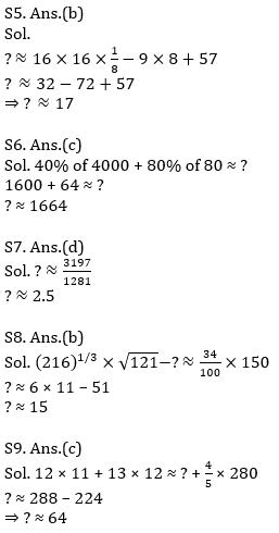 Quantitative Aptitude Quiz For IBPS RRB PO, Clerk Prelims 2021- 3rd August_110.1