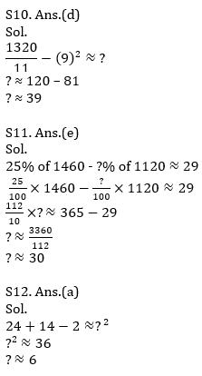 Quantitative Aptitude Quiz For IBPS RRB PO, Clerk Prelims 2021- 3rd August_120.1
