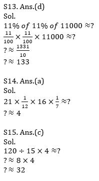 Quantitative Aptitude Quiz For IBPS RRB PO, Clerk Prelims 2021- 3rd August_130.1