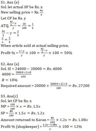 Quantitative Aptitude Quiz For IBPS Clerk Prelims 2021- 3rd August_60.1