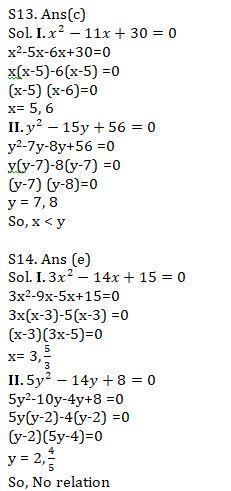 Quantitative Aptitude Quiz For IBPS Clerk Prelims 2021- 5th August_150.1