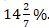 Quantitative Aptitude Quiz For IBPS RRB PO, Clerk Prelims 2021- 6th August_70.1