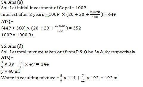 Quantitative Aptitude Quiz For IBPS RRB PO, Clerk Prelims 2021- 6th August_90.1