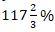Quantitative Aptitude Quiz For SBI Clerk Mains 2021- 6th August_70.1