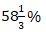 Quantitative Aptitude Quiz For SBI Clerk Mains 2021- 6th August_40.1
