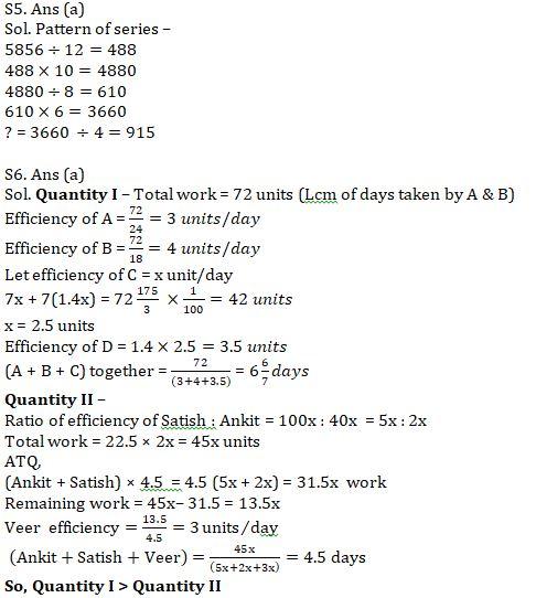 Quantitative Aptitude Quiz For SBI Clerk Mains 2021- 6th August_100.1