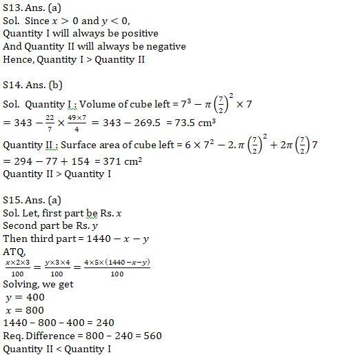Quantitative Aptitude Quiz For SBI Clerk Mains 2021- 6th August_140.1