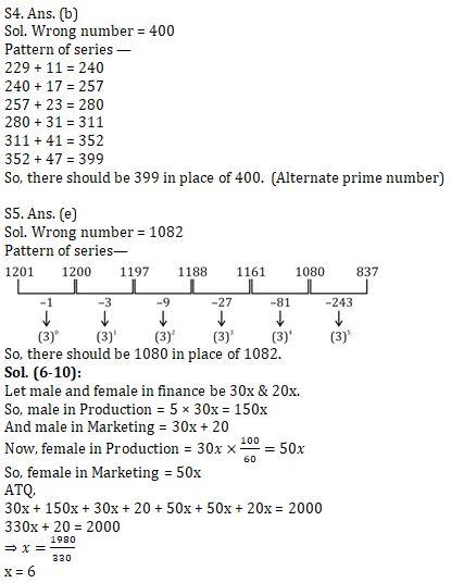 Quantitative Aptitude Quiz For IBPS RRB PO, Clerk Prelims 2021- 7th August_80.1