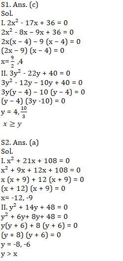 Quantitative Aptitude Quiz For IBPS Clerk Prelims 2021- 7th August_70.1