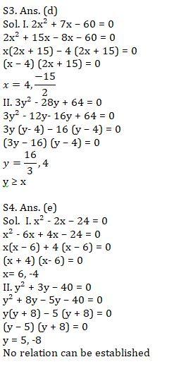 Quantitative Aptitude Quiz For IBPS Clerk Prelims 2021- 7th August_80.1