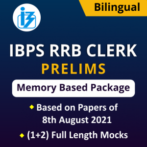 IBPS RRB Clerk Exam Analysis Shift 1, 8th August 2021: Exam Questions, Difficulty level_60.1
