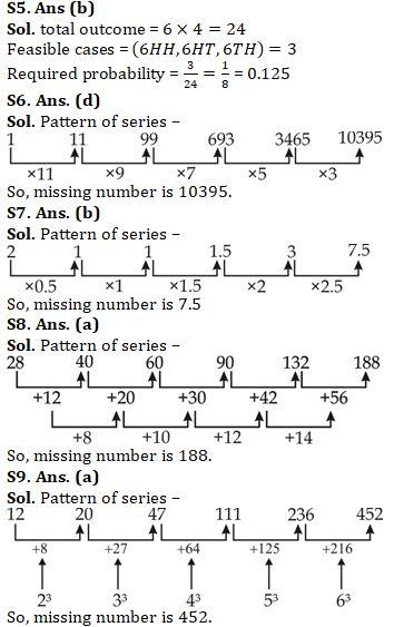 Quantitative Aptitude Quiz For IBPS RRB PO, Clerk Prelims 2021- 8th August_100.1