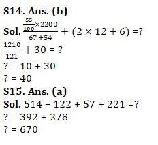 Quantitative Aptitude Quiz For IBPS RRB PO, Clerk Prelims 2021- 8th August_120.1
