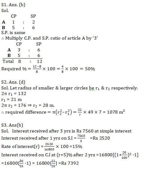 Quantitative Aptitude Quiz For IBPS Clerk Prelims 2021- 8th August_60.1