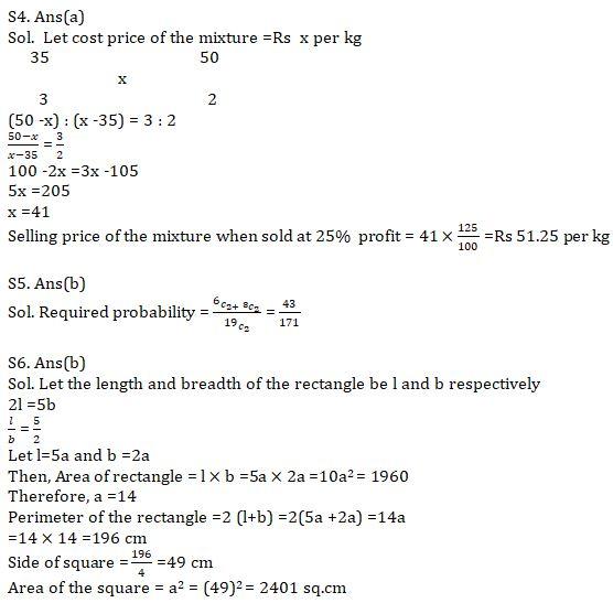 Quantitative Aptitude Quiz For IBPS Clerk Prelims 2021- 8th August_70.1